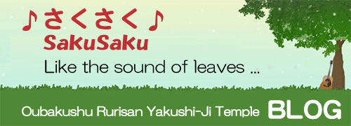 BLOG ♪さくさく♪ Like the sound of leaves...